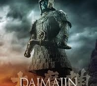 Daimajin DVD Cover